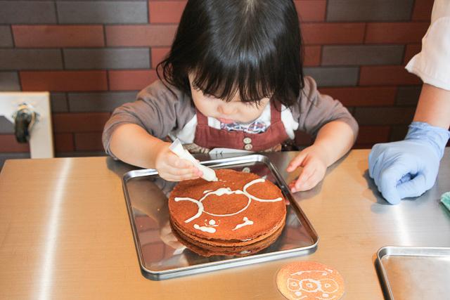 kibana cooking class
