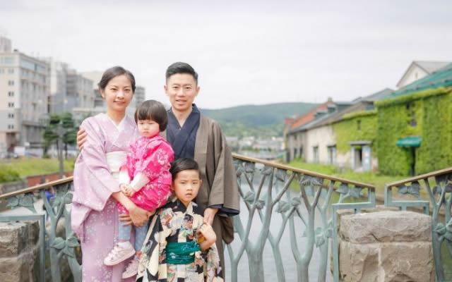 kimono retal