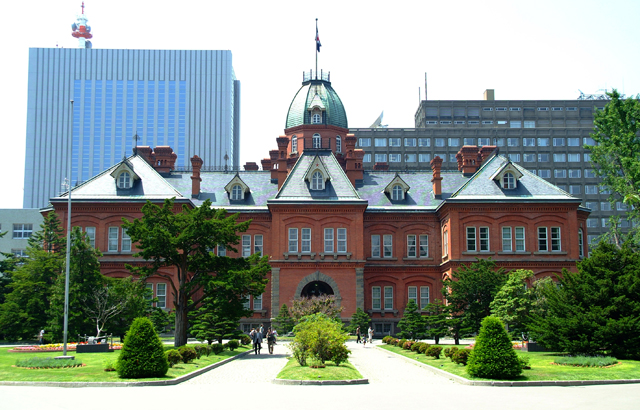 Hokkaido government building