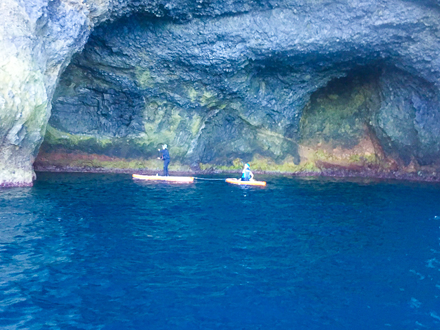 sup blue cave