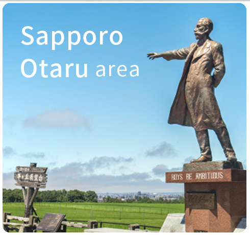 Activity booking website in Sapporo and Otaru area