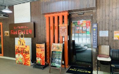 札幌駅周辺で行ってみたい地元民グルメ4選!