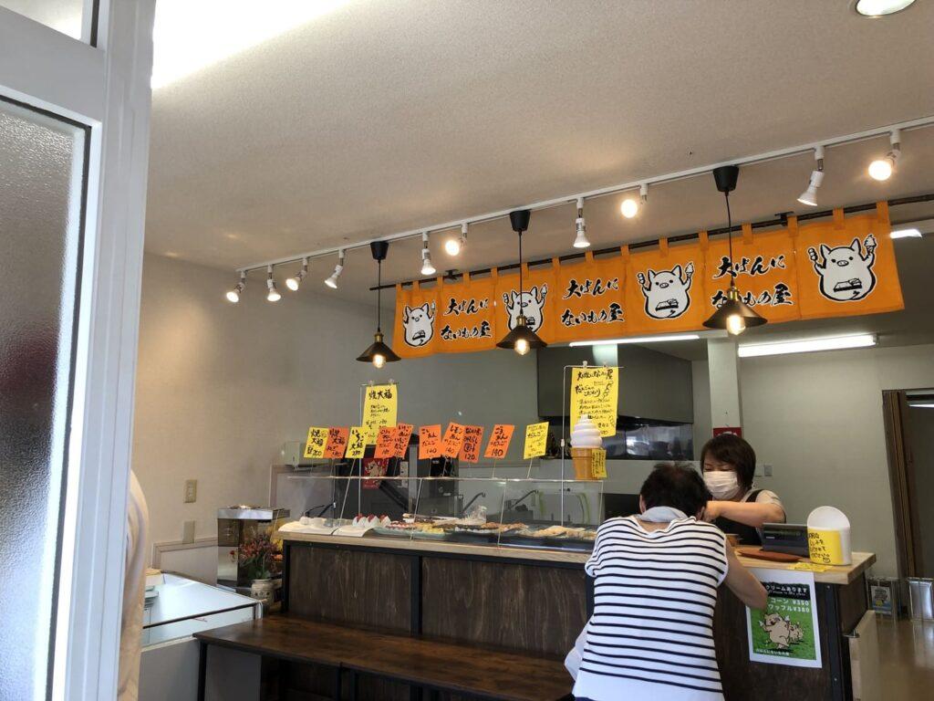 【旭川/惣菜】行列のできるパン屋がはじめた「大ぱんにないもの屋」