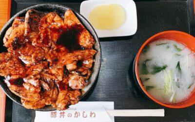 【帯広/豚丼】ボリューム満点!「かしわ」の甘辛豚丼!