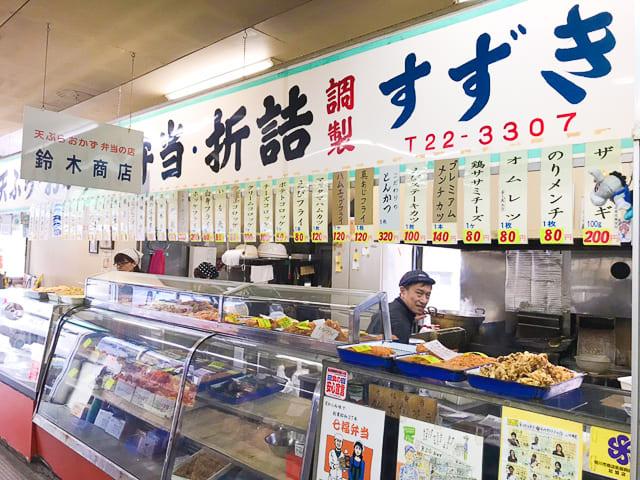 旭川の観光スポット鈴木商店