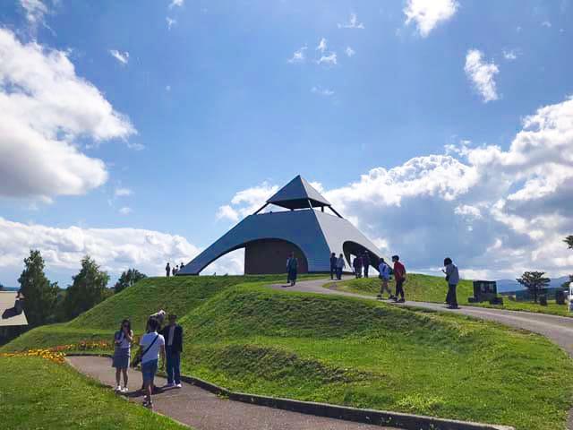 北彩の丘展望公園