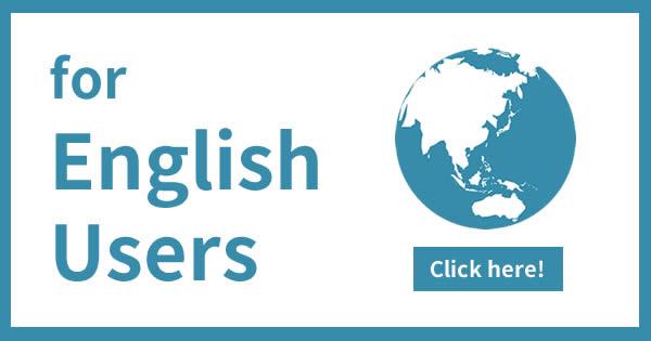 bashotripinEnglish