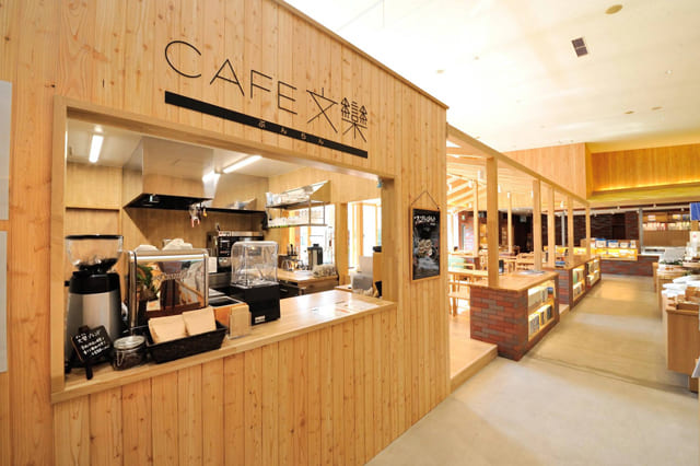 cafe 文楽