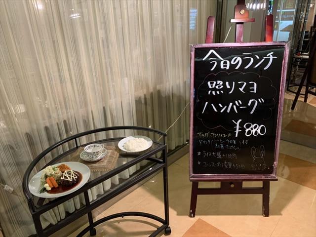 札幌コラム