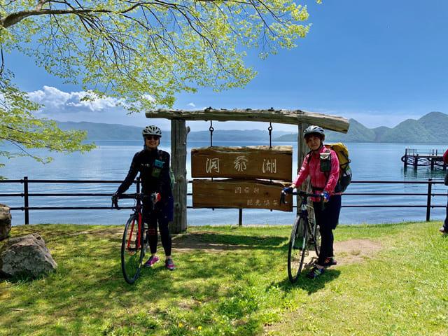 洞爺湖サイクリング