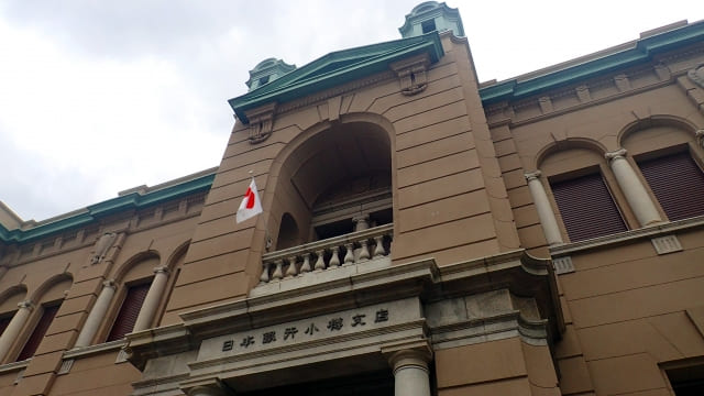 小樽 日本金融資料館