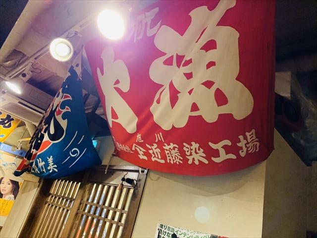 札幌_すすきの_グルメ_OTAログ