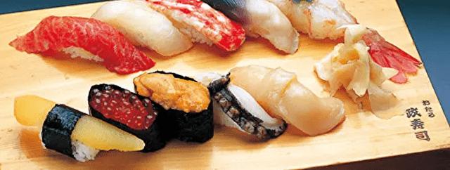 小樽 寿司