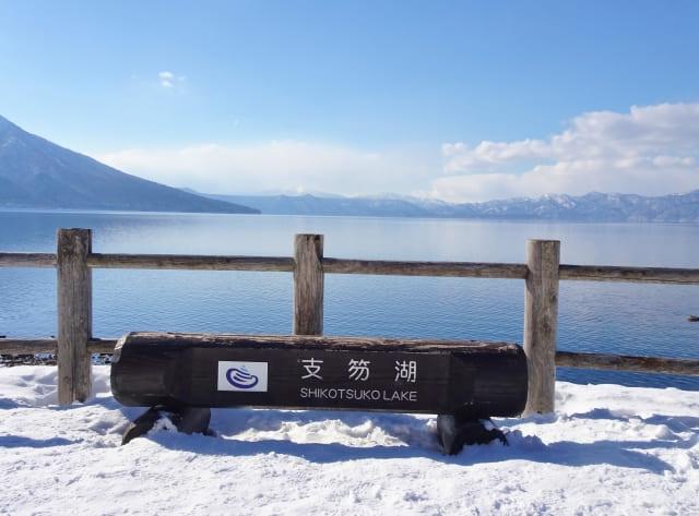 支笏湖 冬