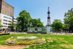 札幌テレビ棟
