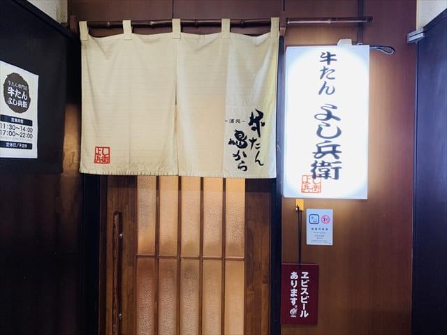 札幌_グルメ_ランチ