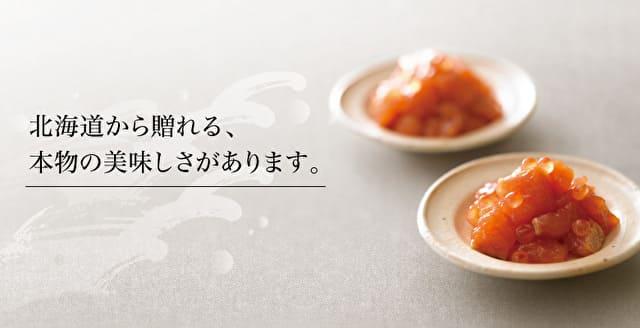 札幌 佐藤水産