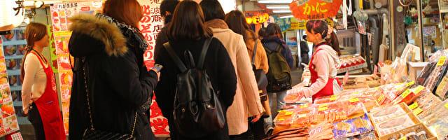 小樽 三角市場